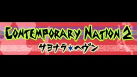 CONTEMPORARY NATION 2 「サヨナラ*ヘヴン (pop'n cafe)」