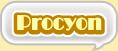 Procyon banner