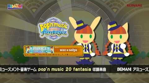 【pop'n music 20】そして世界は音楽に満ちた