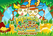 Adventure Main