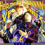 Help me, ERINNNNNN!! -VENUS mix- pop'n
