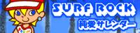 7 SURF ROCK