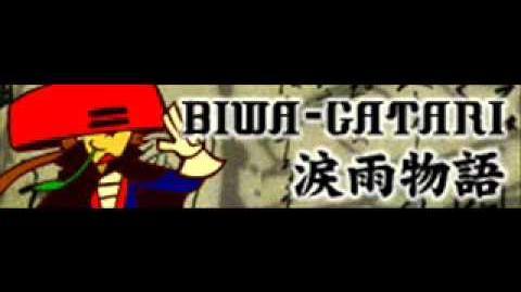 BIWA-GATARI 「涙雨物語」