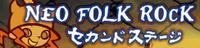 CS10 NEO FOLK ROCK