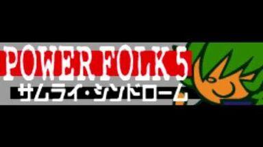 POWER FOLK 5 「サムライ・シンドローム」