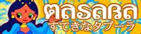 2 MASARA