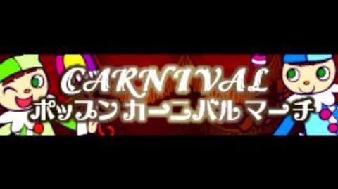 POP'N CARNIVAL MARCH