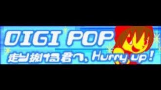 DIGI POP 「走り抜ける君へ, Hurry up!」