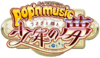 Pop'n Music Usaneko Logo