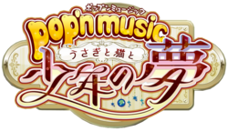 Pop'n Music Usaneko Logo