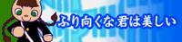 11 KOUKOU SOCCER (NEW)