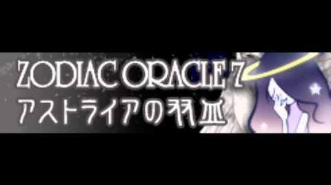 ZODIAC ORACLE 7 -HD- 「アストライアの双皿」