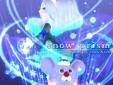 Snow prism