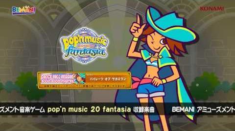 【pop'n music 20】BOOM BOOM PIRATES