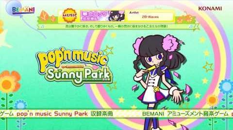 【pop'n music Sunny Park】恋閃繚乱