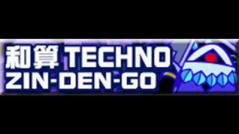 和算 TECHNO 「ZIN-DEN-GO」