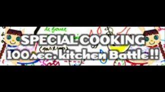 SPECIAL COOKING 「100sec. Kitchen Battle!!」
