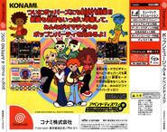 Pop'n Music 4 Back