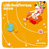 Little Rock Overture