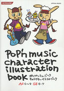 Pop'n Music Character Illustration Book 6-7 Jacket Cover