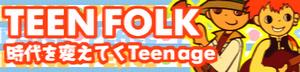 4 TEEN FOLK