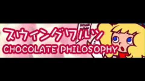 スウィングワルツ 「CHOCOLATE PHILOSOPHY」