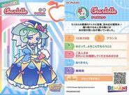 Charlotte Chnage Card with Back