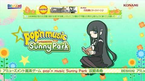 【pop'n music Sunny Park】虚空と光明のディスクール