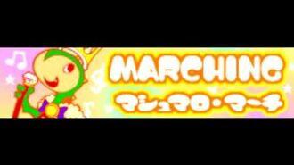 MARCHING 「マシュマロ・マーチ」