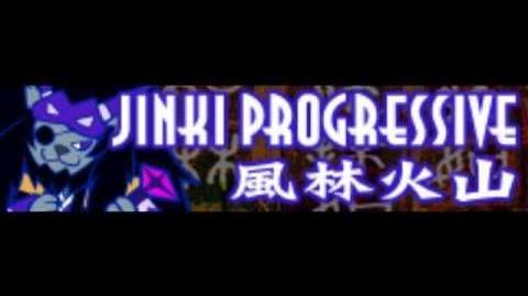 JINKI PROGRESSIVE 「風林火山 LONG」