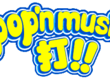 Pop'n Music Da!!