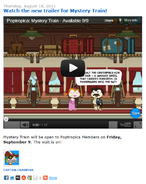 Watch Mystery Train Trailer