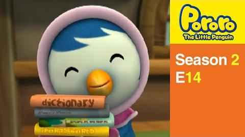 Pororo S2 14 Petty, You Are So Cool