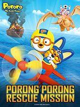 Pororo rescue mission title cover