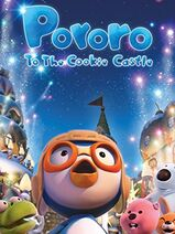 Pororo to the cookie castle cover