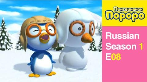 Pororo S1 08 Who Touched My Snowman