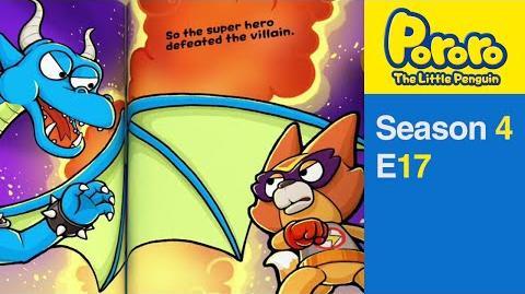 Pororo S4 17 Our Own Superhero Story