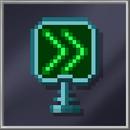 Alien Arrow Sign