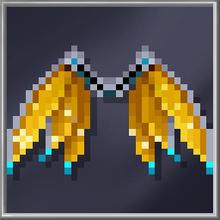 Golden Mech-Wings