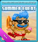 Summer_Event