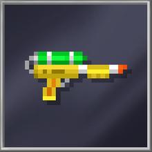 Pro Water Gun