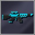 Ice Rifle