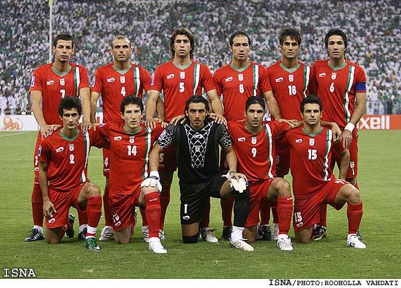 File:Iran-SaudiArabia-Soccer1.jpg