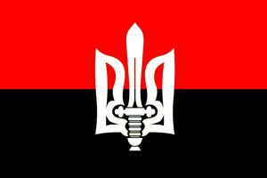 FascistUkraine