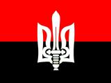 Ukrainian Reich