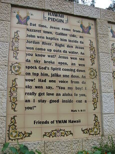 Hawaii Pidgin inscription