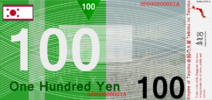 Taiyokunese 100 Yen note B