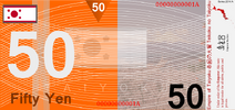 Taiyokunese 50 Yen note B