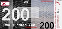 Taiyokunese 200 Yen note B