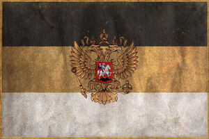 Russian flag (Empire total war Early)